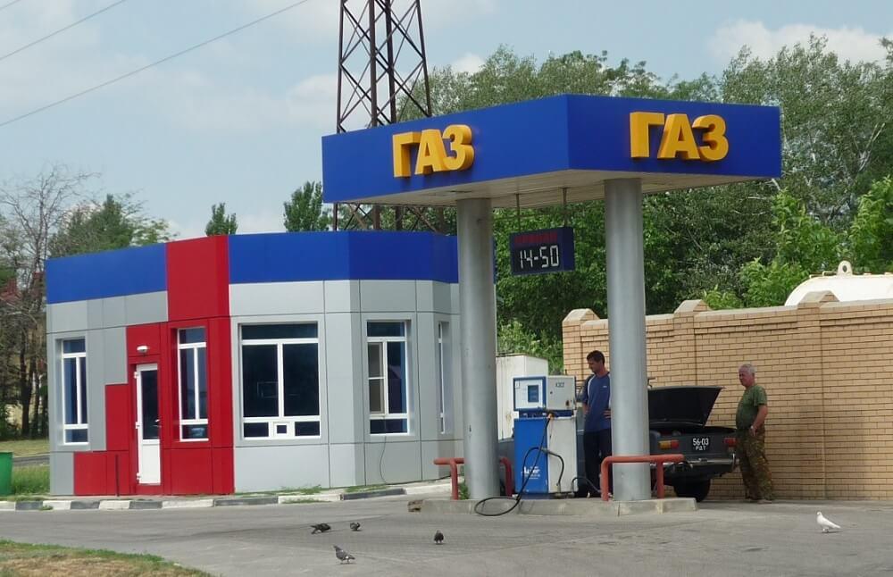 Газовые заправки картинки