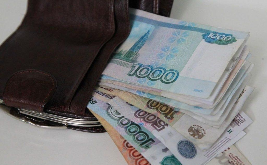 Работа для девушек 100000 рублей гатчина работа для девушек