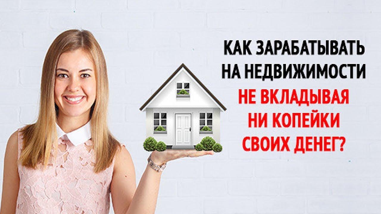 15 курсов по инвестированию мастер-класс Марии Кузнецовой
