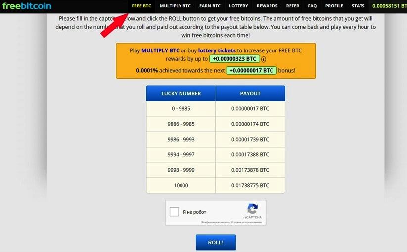 сколько можно заработать на биткоин-кране