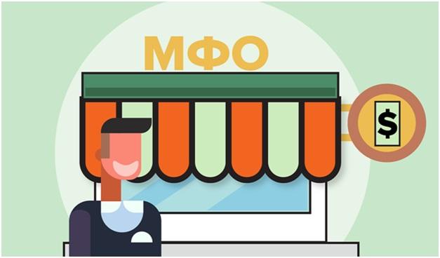инвестирование в МФО с постоянным стабильным доходом в 2020 году