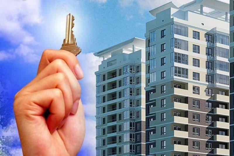 инвестировать ли в недвижимость