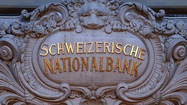 вклады в Швейцарский банк